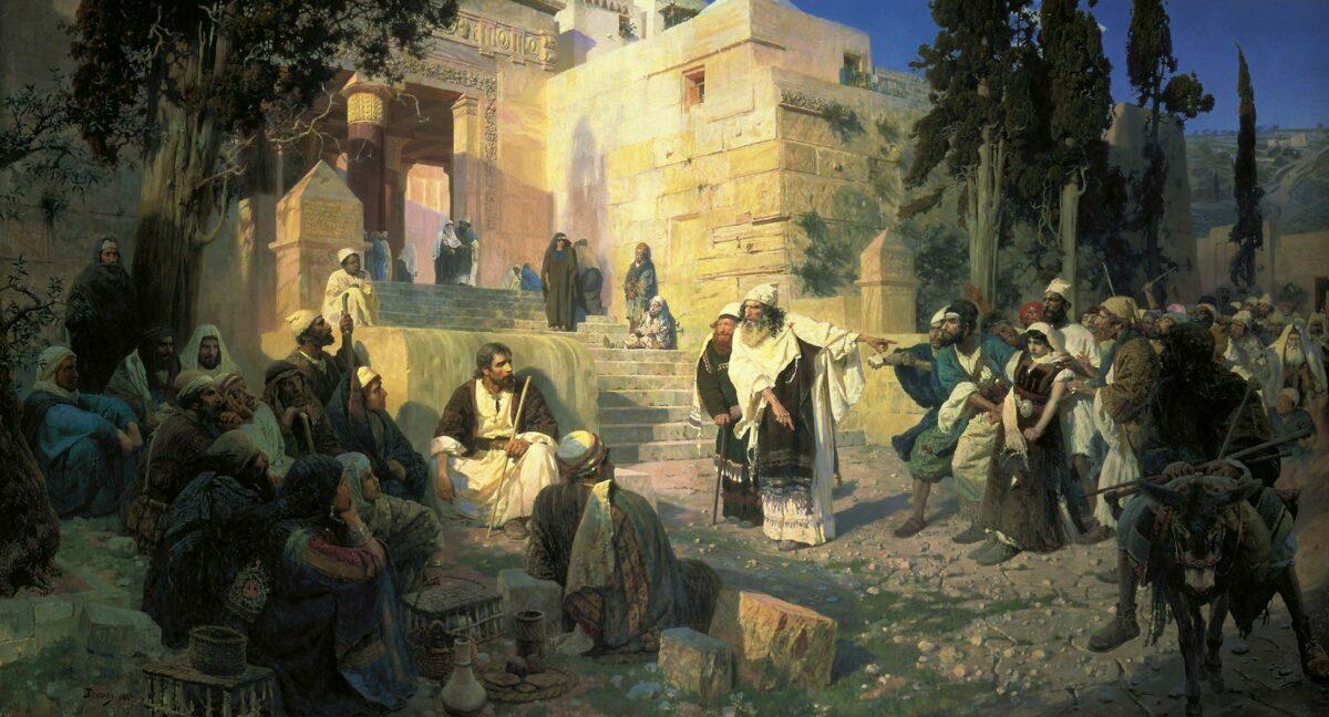 Вера и религия