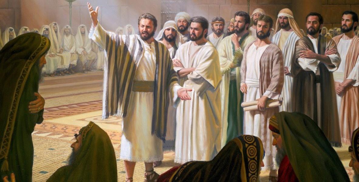 Изначальное Евангелие 1 века