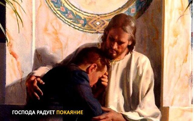 Что радует Иисуса