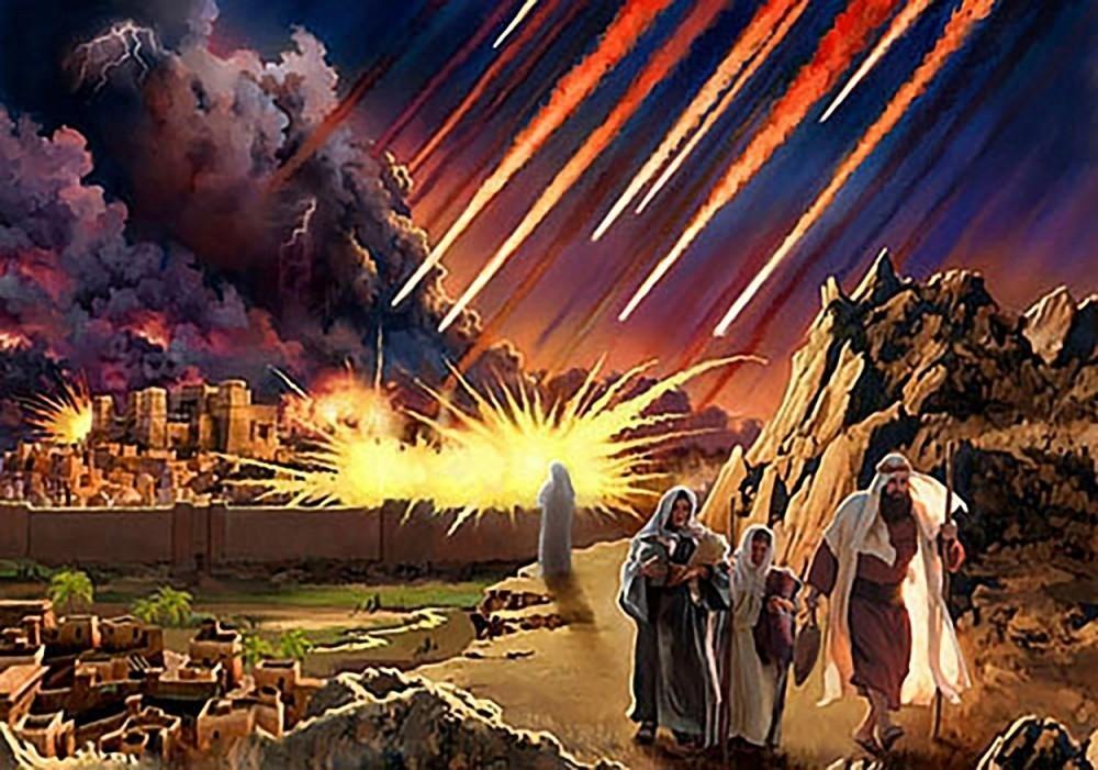 Содом и Гоморра история