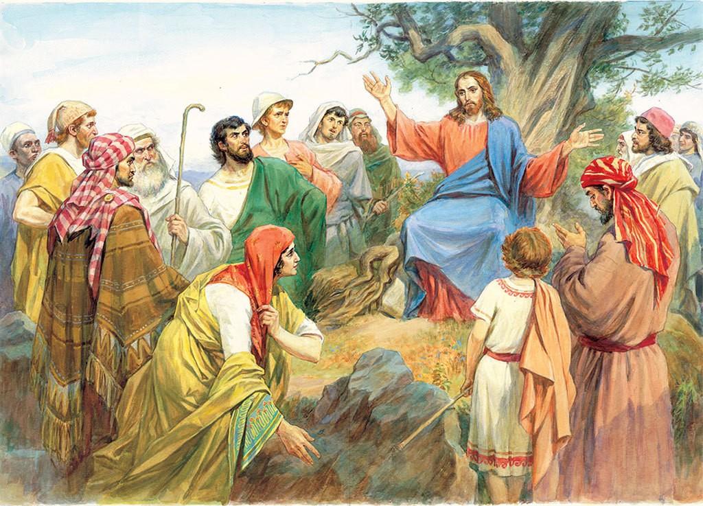 библейский завет картинки желаю, родной