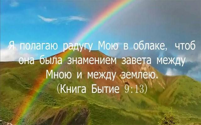 Бог не гневается
