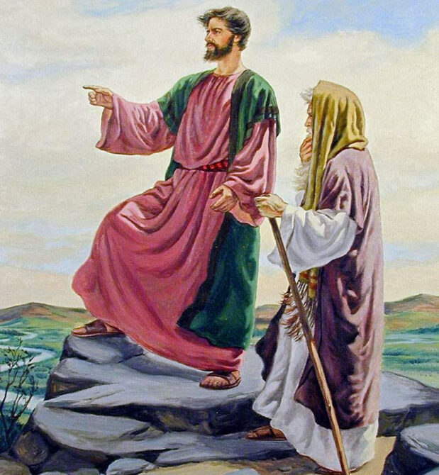 Картинка лот и авраам