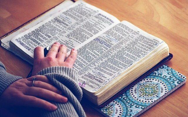 Вера от слышания