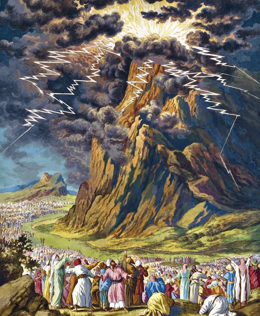Вы приступили к горе Сион