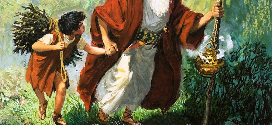 Авраам и сын его Исаак