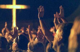 Христос — Спаситель мира