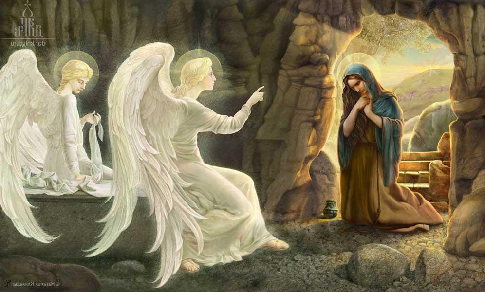 Два ангела и Мария