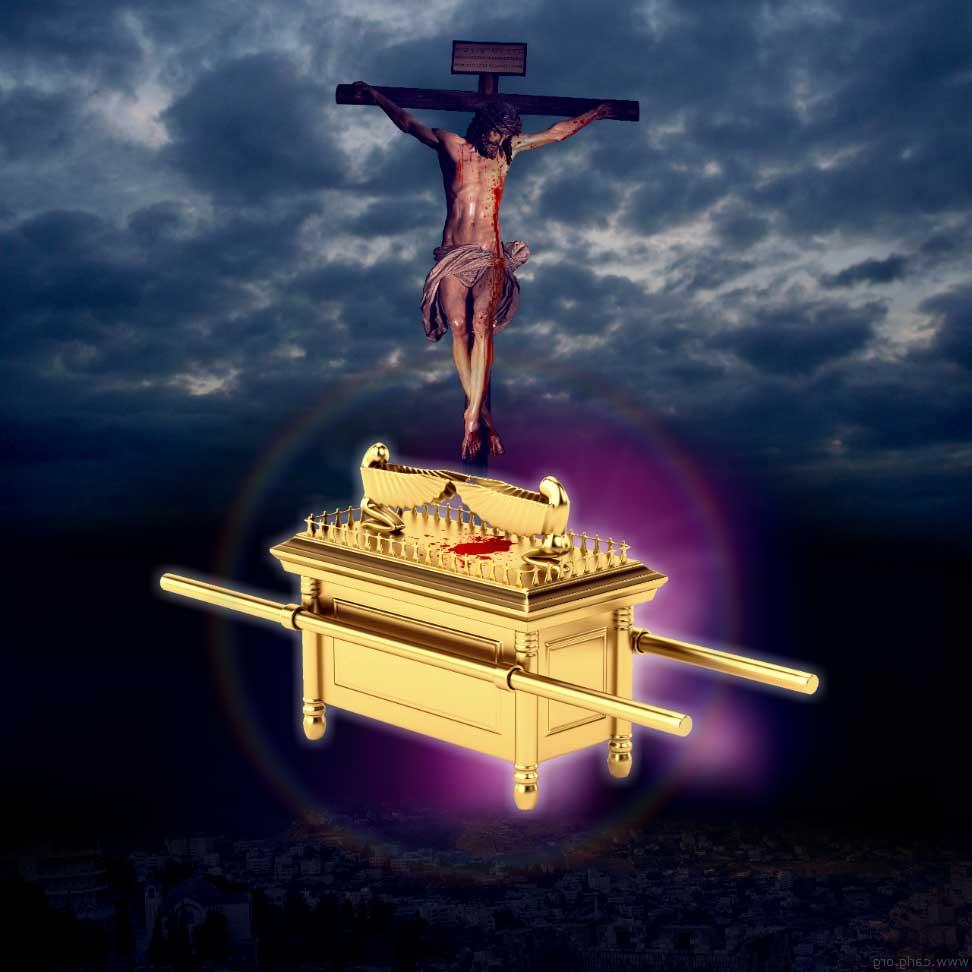 Ковчег Завета - Христос