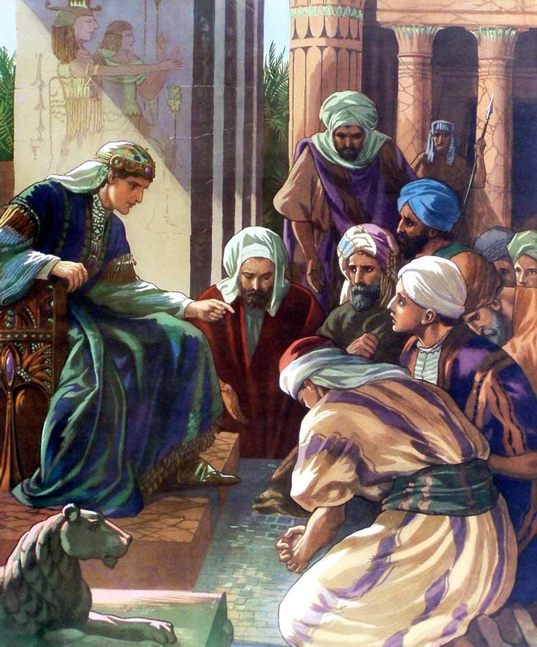История Иосифа