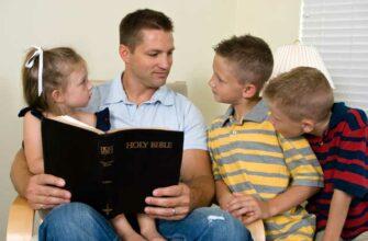 Важность отца в воспитании детей