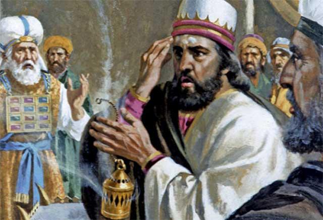 Фимиам и молитва