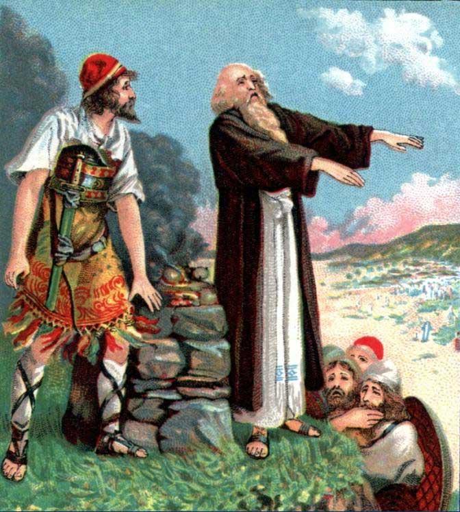 Валак и Валаам от проклятия к благословению