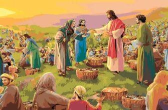 Эммануил, что значит: с нами Бог