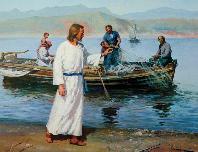 Иисус с вами