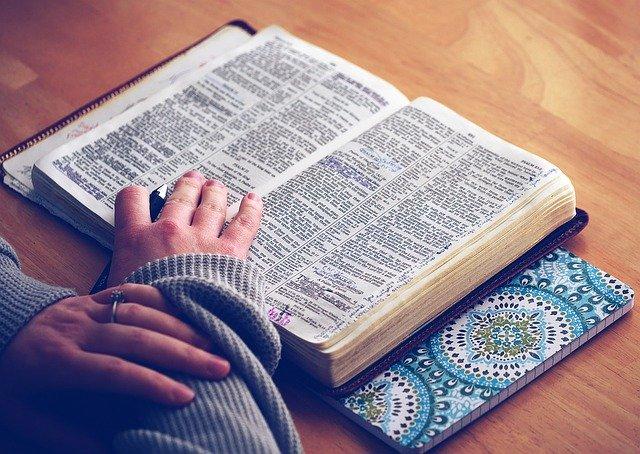 Библия об Иисусе