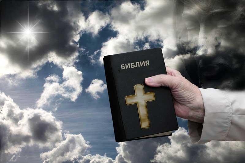 Слово Божье исцеляет и приносит радость