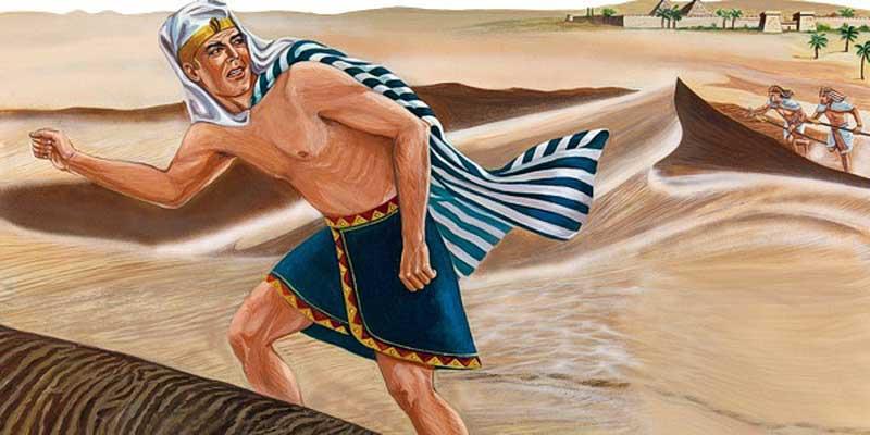 Бегство Моисея из Египта