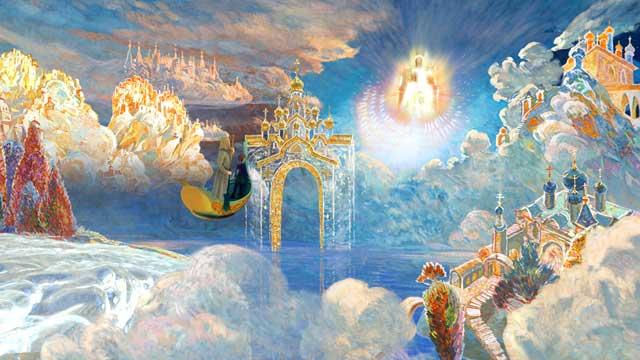 Царствие Божие внутрь вас есть