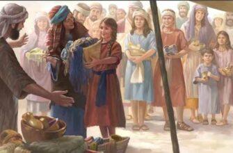 Как принять Божье обеспечение