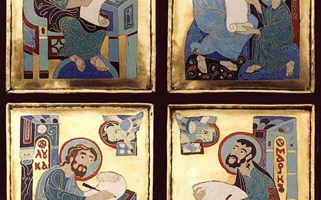 Четыре Евангелия для спасения