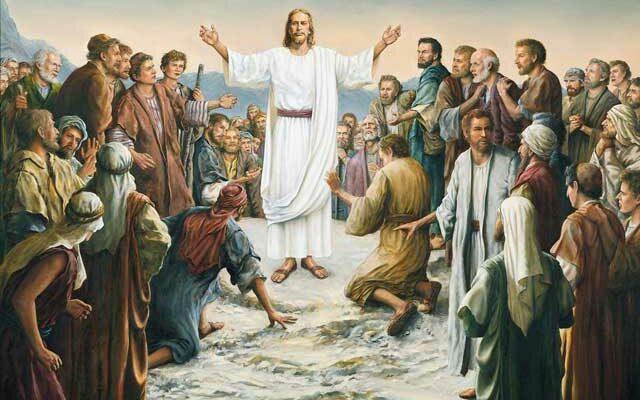 Надежда на спасение