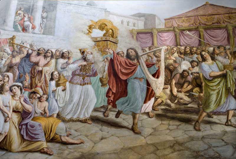 Давид и ковчег завета