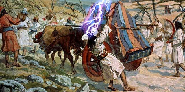 2 Царств царь Давид и ковчег завета