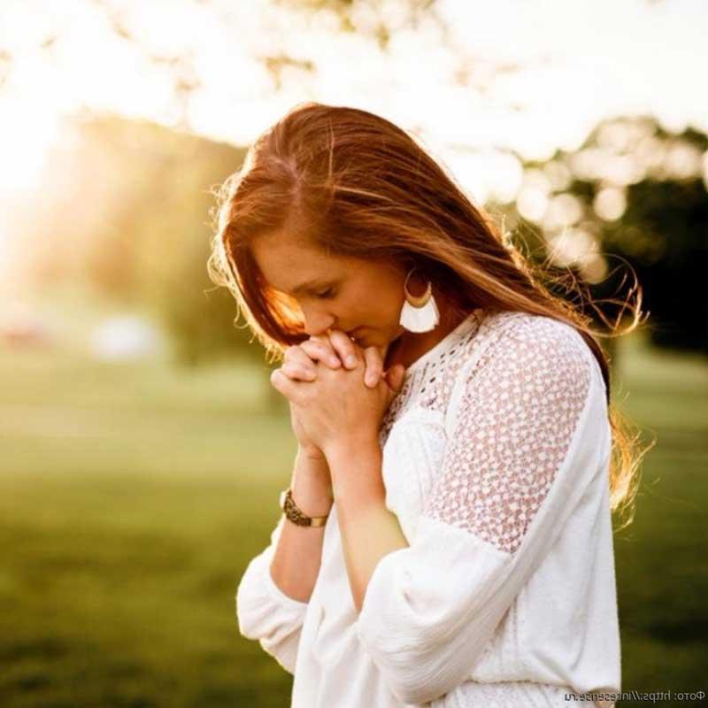 Молитва веры