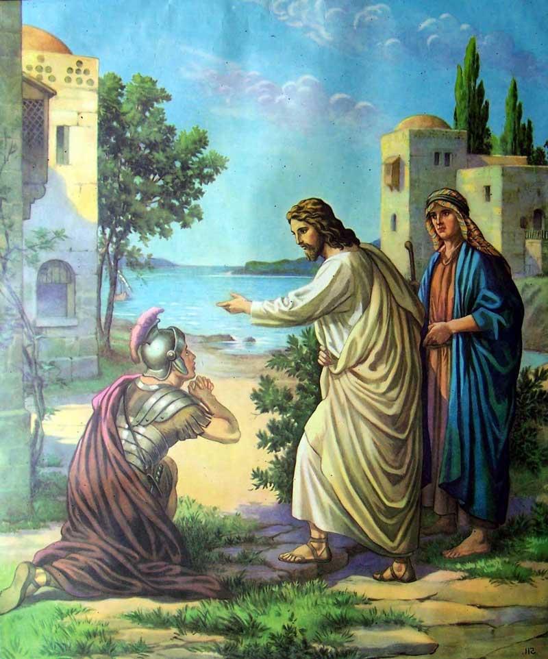 Господь милосердный