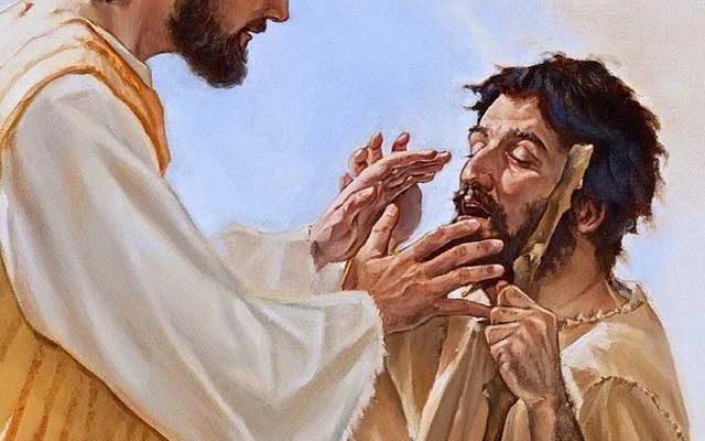 Истинное служение Господу