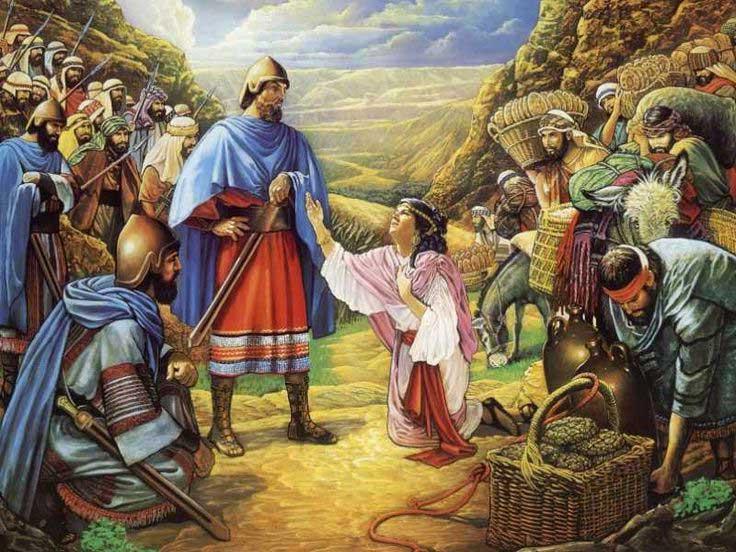 Христианские семьи