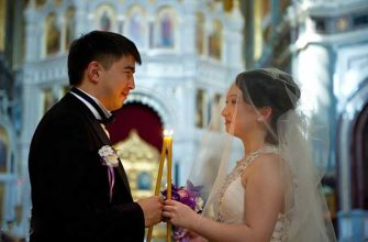 Библия о браке и отношениях