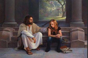 Ибо в Нем обитает вся полнота Божества телесно