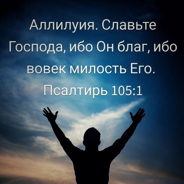 Бог силён простить все грехи