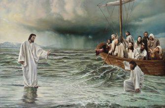 Смотрите на Иисуса