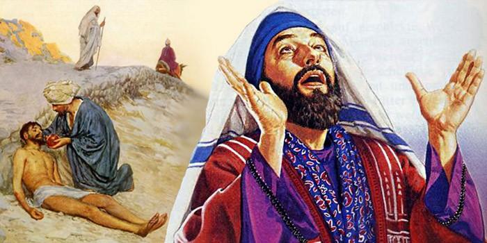 Молитва фарисея