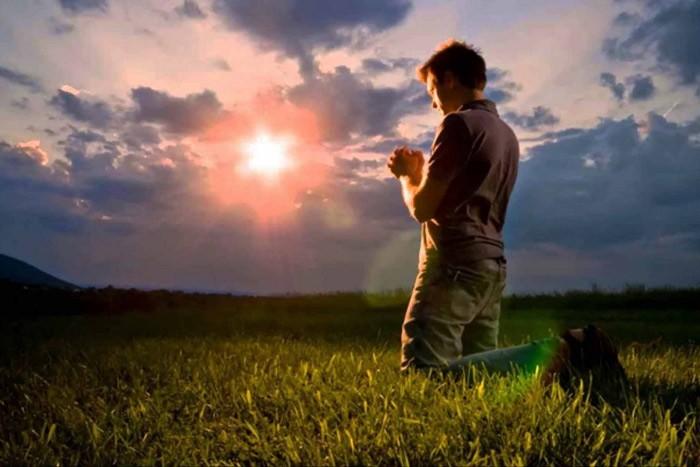 Молитва поклонение