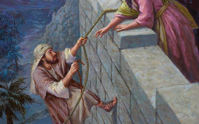 Вера вменяется в праведность