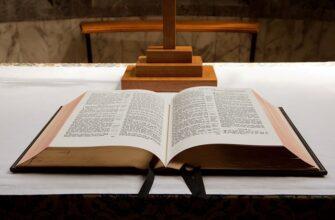 Почему необходимо читать Библию каждый день