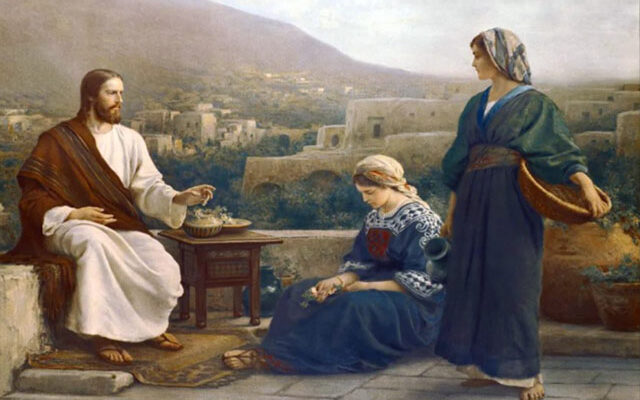 Марфа и Мария