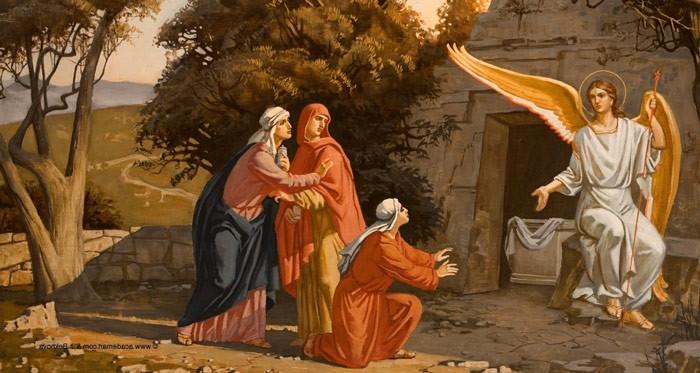 Жёны мироносицы у гроба Господня