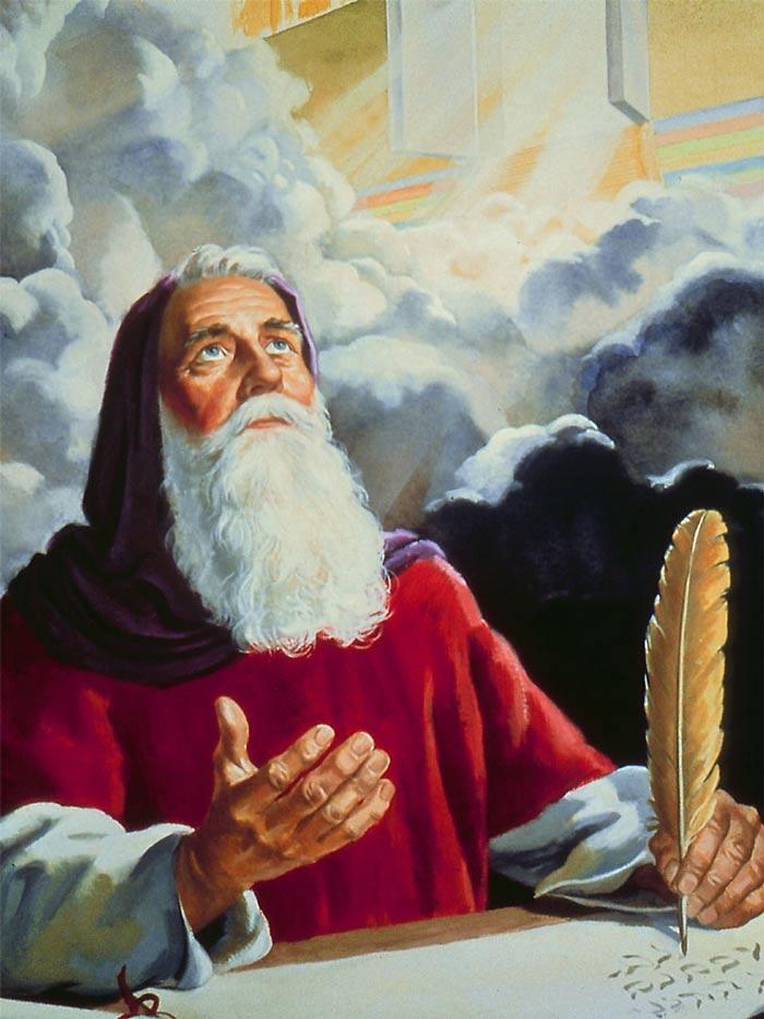 Пророческие видения