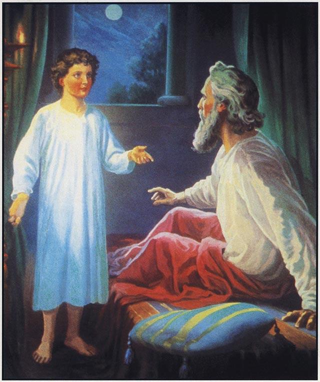 Отрок Самуил и Илия пророк