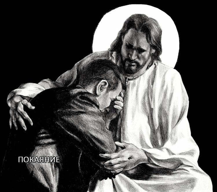 Приблизьтесь к Богу, и приблизится к вам